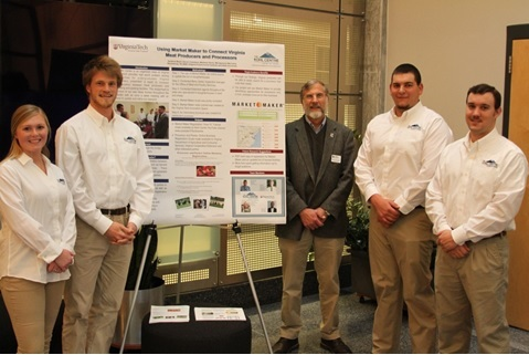 """Kohl Centre """"Using Market Maker to Connect Virginia Meat Producers and Processors"""" Team, Poster Reception and Final Presentation, 11-18-14, from left to right: Santerra Boyd, Montgomery McCarthy, Gordon Groover, Garret Chambers and Matthew Harris"""