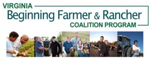 Beginning Farmer Logo